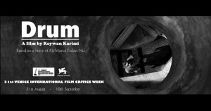 drum-keywan-lkarimi-film-venise